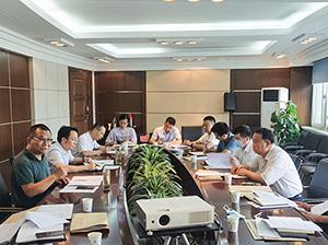 住房城乡建设厅召开人大代表建议和政协委员提案交办会
